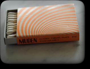 mugenのマッチ